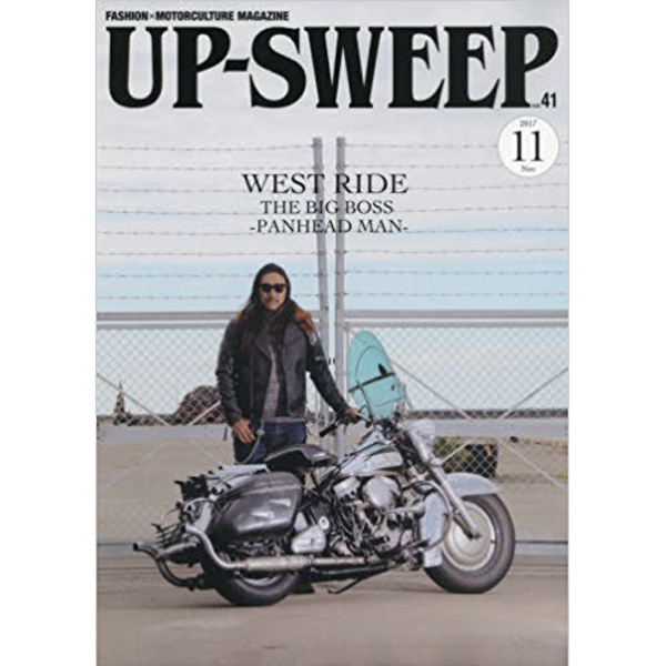 UP-SWEEP