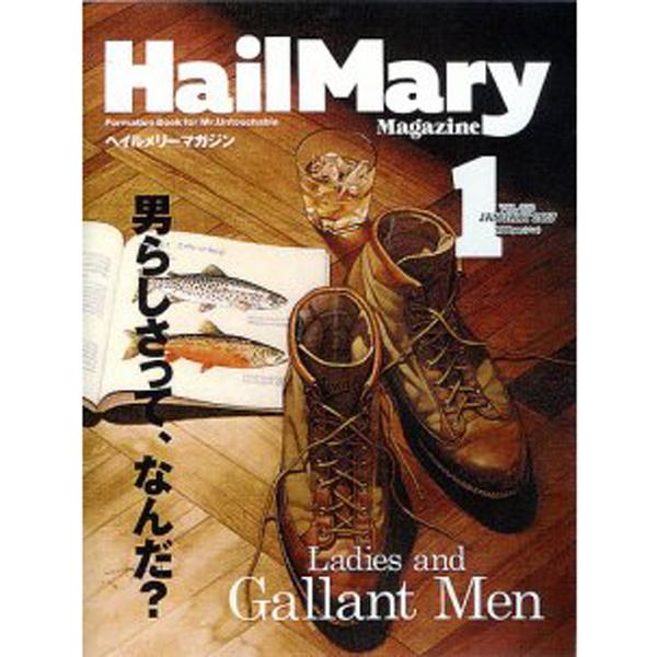 Hail Mary Magazine