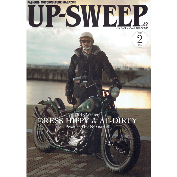 UP-SWEEP