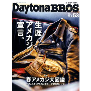 DaytonaBROS