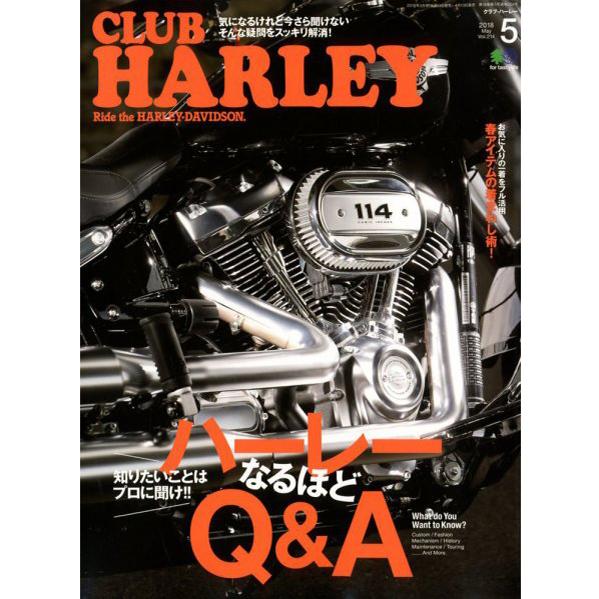 CLUB HARLEY